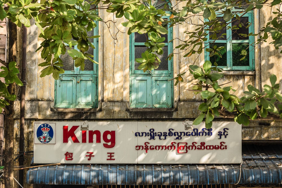 The sign on the front of King Lashio Tea House in Latha township in Yangon, Myanmar