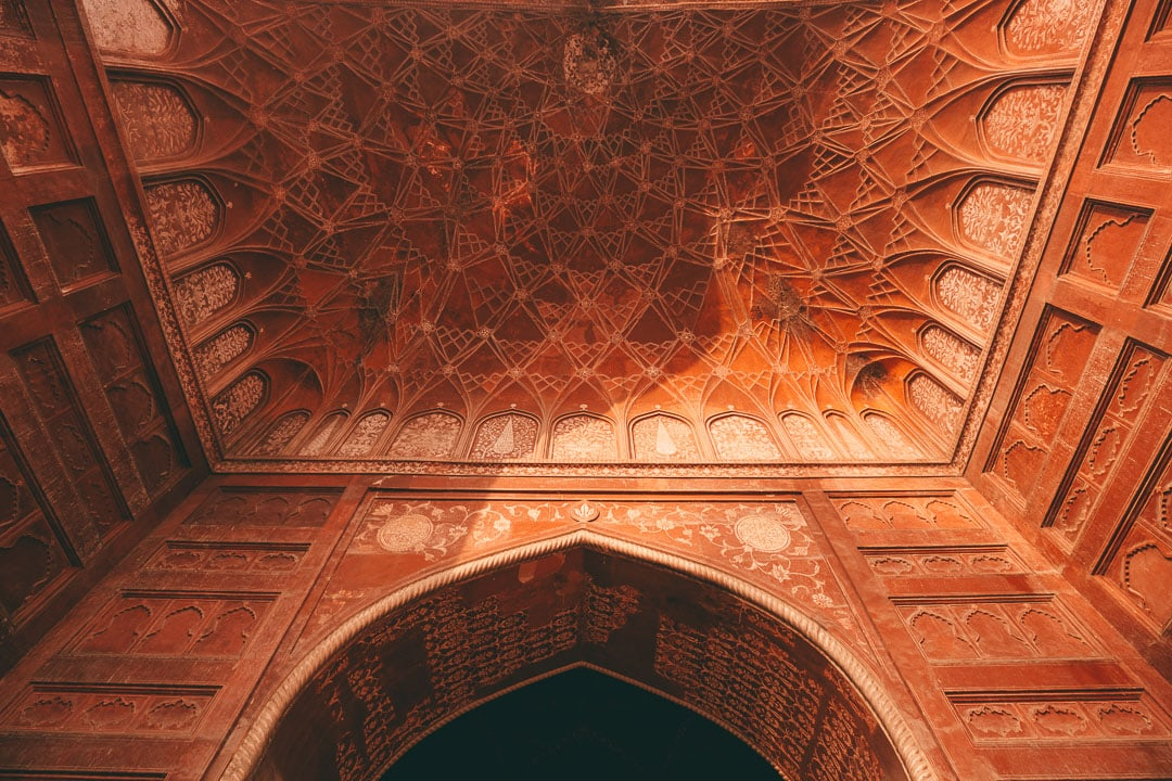 Ceiling details in the west mosque.