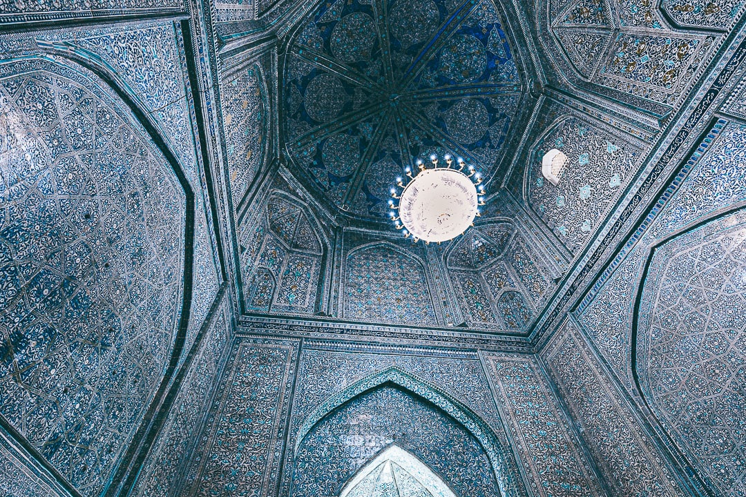 Interior of the Pakhlavan Makhmoud Mausoleum